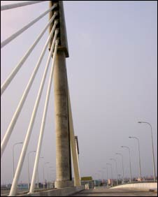 Chittagong suspension bridge