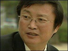 Lieutenant Im Chun-yong