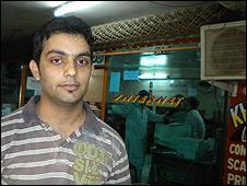 Muhammed Jawad
