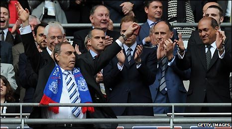 Avram Grant has resigned as manager of relegated Portsmouth, the south-coast club have confirmed.