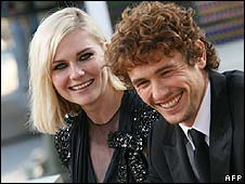 Kirsten Dunst and James Franco