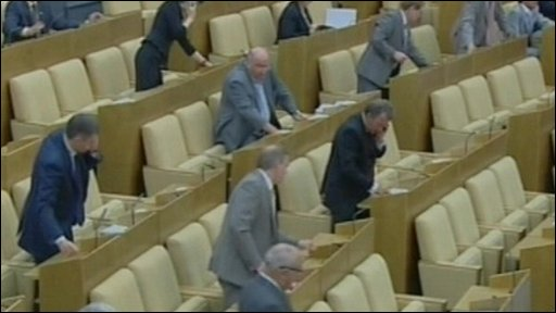 Russian MPs vote for their colleagues