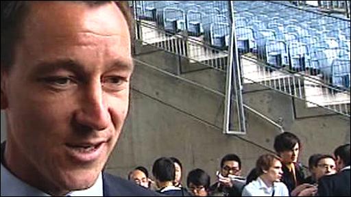 England's John Terry