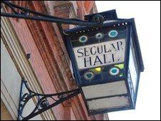 Secular Hall lamp