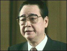 Former Chinese Premier Li Peng