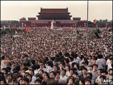 Crowd of protesters in Tiananmen Square on 2 June 1989