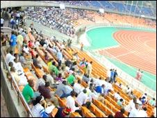 Brazil were watched by a half-empty stadium