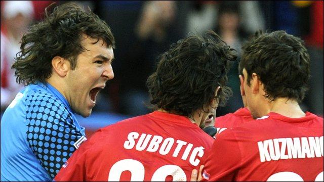 Serbia celebrate against Germany