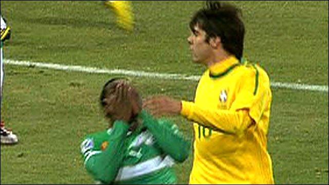 Brazil star Kaka