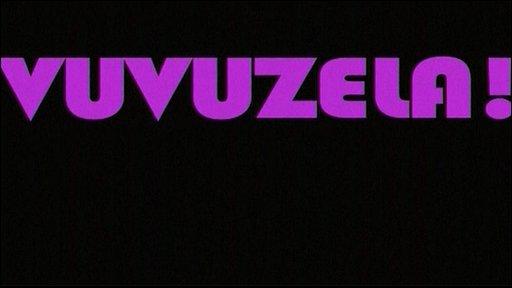Vuvuzela song