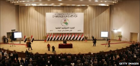 Iraq Parliament Convenes 16 June