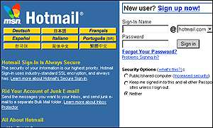 msn's hotmail site