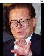 Бывший председатель КНР Цзян Цзэминь