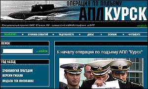 New Russian Kursk website