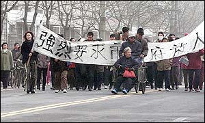 Liaoyang protest in March, 2002, banner says: Strongly demanding the authorities release people