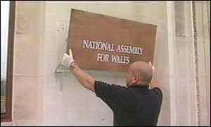 The Welsh Office is replaced by the National Assembly