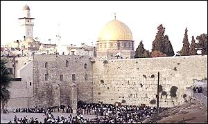 Dome of the Rock and the Western or Wailing Wall