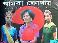 bangladesh sex workers network in Bradford