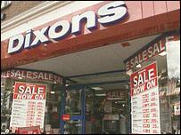 BBC NEWS | UK | Northern Ireland | Dixons to close NI stores