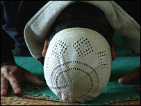 Молящийся мусульманин