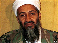 CIA 'knows Bin Laden whereabouts'