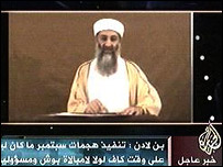 BBC NEWS | Middle East | Excerpts: Bin Laden video