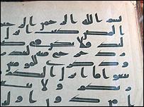 The Othman Koran