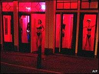 Legal sex clubs