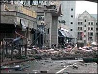 Bombenanschlag London