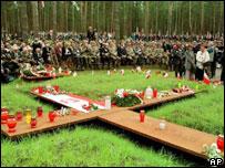 Мемориальная церемония в Катыни