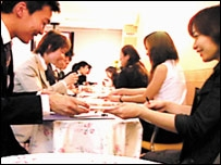 Japan speed dating bbc