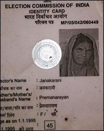 Janakrani ID
