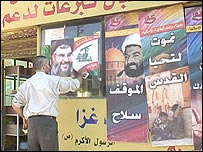 Souvenir shop selling Hezbollah paraphernalia