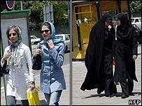 Women's dress styles on an Iranian street