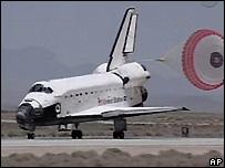 فرود شاتل آتلانتیس در کالیفرنیا - 22/06/2007