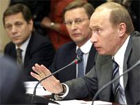 Владимир Путин, Сергей Иванов и Александр Жуков на встрече в Курчатовском институте