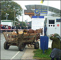 Ukrainian border post