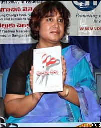 Lajja By Taslima Nasrin In Pdf