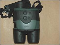 Night-vision equipment