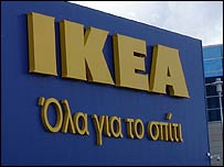 Bbc News Business Ikea Sparks New Row In Cyprus Politics
