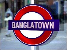 Banglatown tube sign