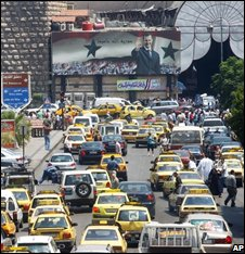 Damascus street scene