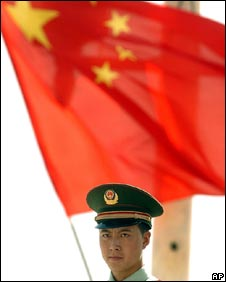 Soldier and Chinese flag, AP