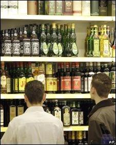 В праздники торговля спиртными напитками будет запрещена.