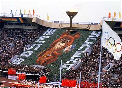 Bbc Sport Olympics Opening Ceremony Moscow S Mischa