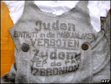 T-shirt printed with anti-Semitic slogans found in Paris shop