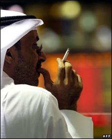 Kuwaiti trader