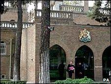 British embassy in Tehran