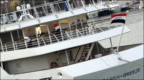 Saddam yacht