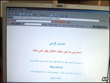 Message in Farsi saying access blocked, 25 May, 2009